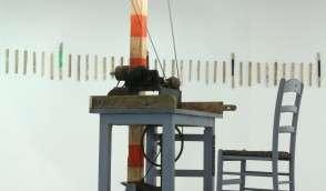 חלק ממיצב שולחן עבודה
